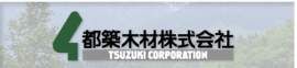 Tsuzuki Corporation