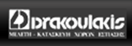 Architects ISO (9000 Or 14001) Others Companies  - Drakoulakis S.A.