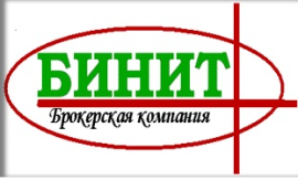 Wood Companies From Belarus  - Binit Plus LTD