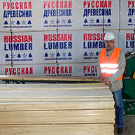 Coffins Companies  - Russian Lumber Co.