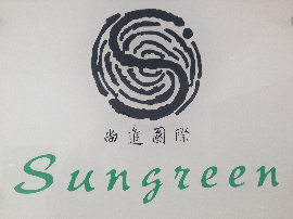 Machinery - Equipment Manufacturers Other Certification Companies China  - Sungreen International