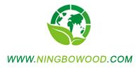 Importer Of Logs - Ningbo BeiShan Trading Co.,Ltd.