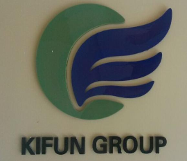 Trading Company, Importer, Exporter Companies China  - Ningbo Kifun Investment Co.,Ltd.