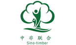 Log Houses Other Company Type Companies  - Beijing Sino-Africa Unite Energy Technology Co.,Ltd