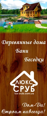 Wood Companies Group By: Name - Directory - Lux-Srub