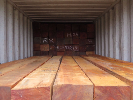 Wood Companies From Liberia  - AJ Export and Import Expert Group INC