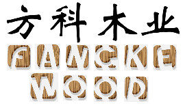 Importers - distributors - merchants - stockists Private person - Qingdao Fangke Wood Industry co.,ltd