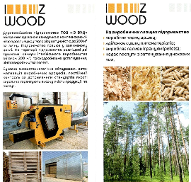 Softwood sawmills Manufacturer/Producer in Germany - Iz Wood LLC